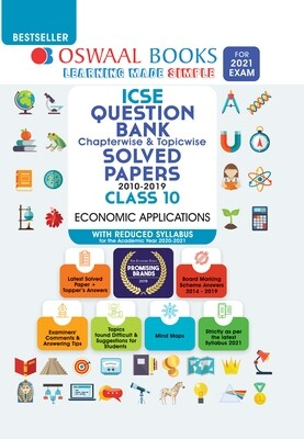 Buy e-book: Oswaal ICSE Question Bank Chapterwise & Topicwise Solved Papers, Economics Applications, Class 10 (R