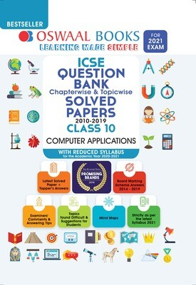 Buy e-book: Oswaal ICSE Question Bank Chapterwise & Topicwise Solved Papers, Computer Applications, Class 10 (Re