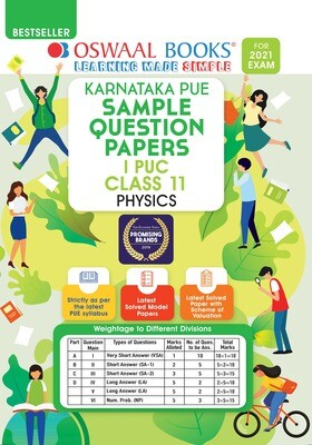 Buy e-book: Oswaal Karnataka PUE Sample Question Papers I PUC Class 11 Physics (For 2021 Exam): 9789390411085