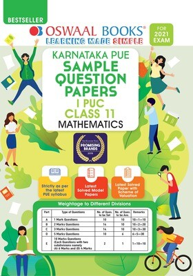 Buy e-book: Oswaal Karnataka PUE Sample Question Papers I PUC Class 11 Mathematics (For 2021): 9789390411009