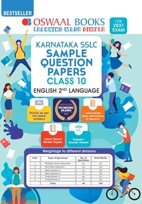 Buy e-book: Oswaal Karnataka SSLC Sample Question Papers Class 10 English IInd Language Book (For 2021 Exam)