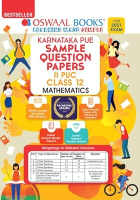 Buy e-book: Oswaal Karnataka PUE Sample Question Papers II PUC Class 12 Mathematics (2021 Exam): 9789390411429