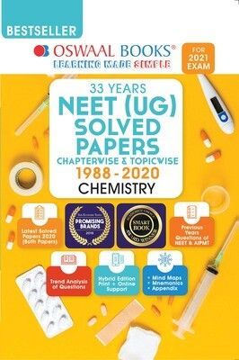 Buy e-book: Oswaal NEET (UG) Solved Papers Chapterwise & Topicwise Chemistry Book (For 2021 Exam)