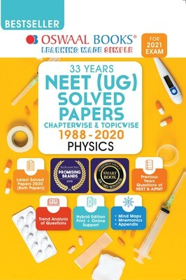 Buy e-book: Oswaal NEET (UG) Solved Papers Chapterwise & Topicwise Physics Book (For 2021 Exam)