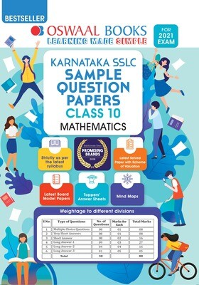 Buy e-book: Oswaal Karnataka SSLC Sample Question Papers Class 10 Mathematics Book (For 2021 Exam)