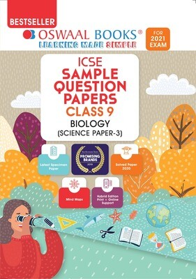 Buy e-book: Oswaal ICSE Sample Question Papers Class 9 Biology (Reduced Syllabus for 2021 Exam): 9789354232640