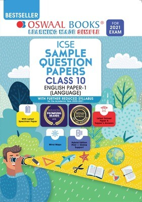 Buy e-book: Oswaal ICSE Sample Question Papers Class 10 English Paper 1 Language (For 2021 Exam)
