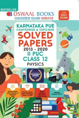 Buy e-book: Oswaal Karnataka PUE Solved Papers II PUC Physics Book Chapterwise & Topicwise (For 2021 Exam)