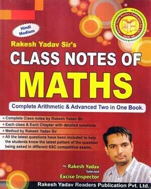 Rakesh Yadav Sir Class Notes of Maths Complete Arithmetic and Advanced Two in One Book Hindi Medium