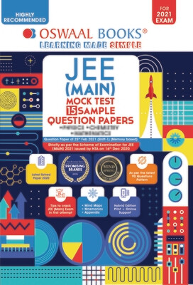 Buy e-book: Oswaal JEE (Main) Mock Test 15 Sample Question Papers, Physics, Chemistry, Maths (For 2021 Exam)