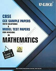 U-Like Mathematics 2016 Sample Papers with Solutions for Class 10 Term 2 : CBSE CCE