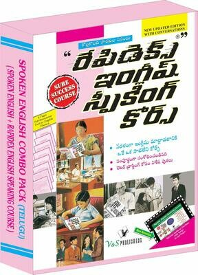 Spoken English Combo Pack (Spoken English + Rapidex English Speaking Course): How To Convey Your Ideas In English At Home, Market and Business for Telugu Speakers