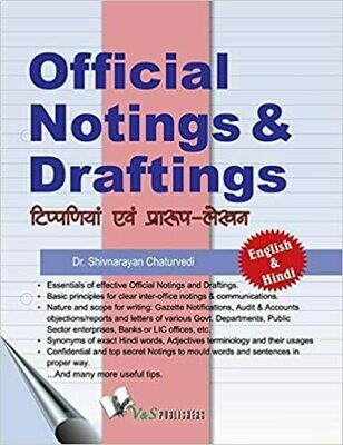 Official Notings & Draftings, English and Hindi: By DR. Shivnarayan Chaturvedi