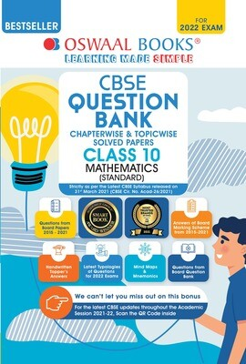 Buy e-book: Oswaal CBSE Question Bank Class 10 Mathematics Standard Book Chapterwise & Topicwise Includes Object