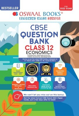 Buy e-book: Oswaal CBSE Question Bank Class 12 Economics Book (For 2022 Exam)