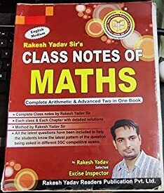 Class Notes of Maths By Rakesh Yadav In English