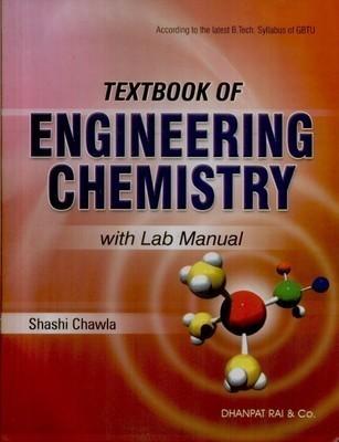 Computer Science With C                        Paperback by Sumita Arora (Author)| Pustakkosh.com