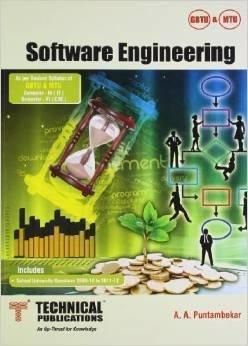 Software Engineering  Puntambekar A A | Pustakkosh.com