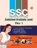 Ssc Combined Graduate Level (Tier 1)