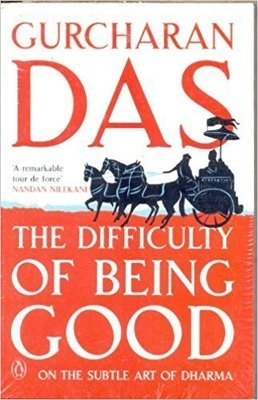 The Difficulty of Being good Used |  Second hand
