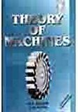 Theory of Machines 13E by R. S. Khurmi