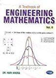 A Textbook Of Engineering Mathematics Vol-III.  For Amity University U.P. by Dr. Hari Arora