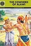 The Cowherd of Alawi Amar Chitra Katha by Subba Rao