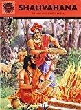 Shalivahana Amar Chitra Katha by Jagjit Uppal