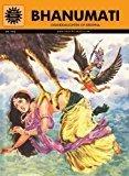 Bhanumati Amar Chitra Katha by Kamala Chandrakant