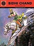 Bidhi Chand Amar Chitra Katha by Rajinder Singh Raj
