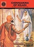 Chennamma of Keladi Amar Chitra Katha by Gayatri Madan Dutt