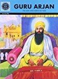 Guru Arjan Amar Chitra Katha by Rajinder Singh Raj