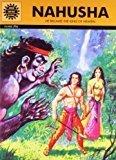 Nahusha Amar Chitra Katha by Gayatri Madan Dutt