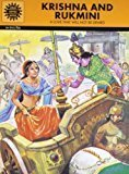 Krishna and Rukmini Amar Chitra Katha by Kamala Chandrakant