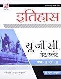 Indian History by Dr. Sanjay Kumar