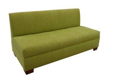 Greenery Armless Sofa