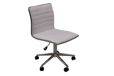 White Midback Armless Chair