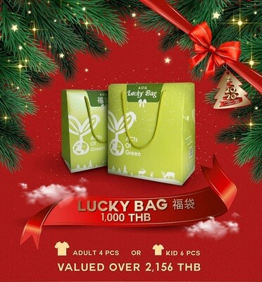 Lucky Bag 2020 (Adult)