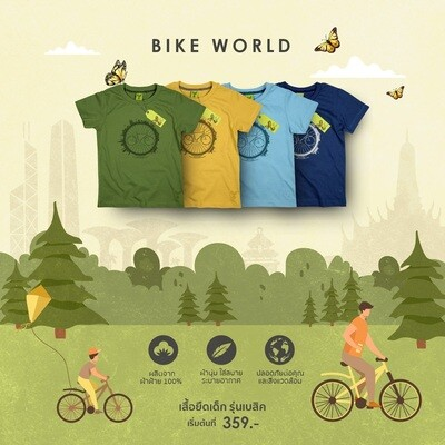 K-Bike World | 4 Colours