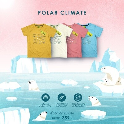 K-Polar Climate | 4 Colours