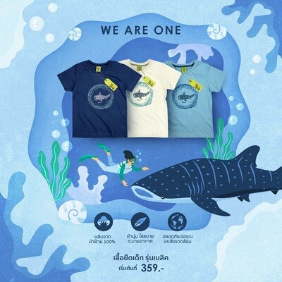 K-We Are One | 3 Colours