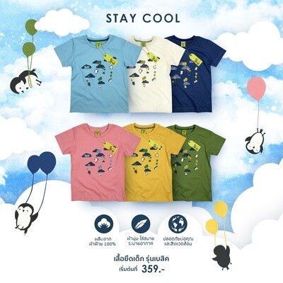 K-Stay Cool 19 | 6 Colours