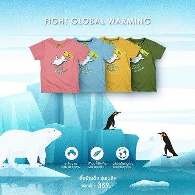 K-Fight Global Warming | 4 Colours