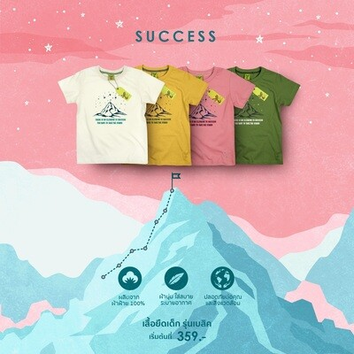 K-Success 19 | 4 Colours