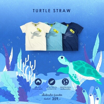 K-Turtle Straw | 3 Colours