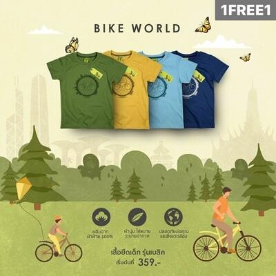 K-Bike World | 4 Colours
