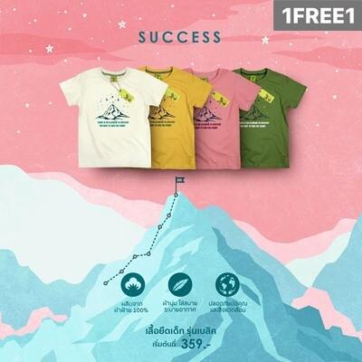 K-Success 19 | 4 Colours
