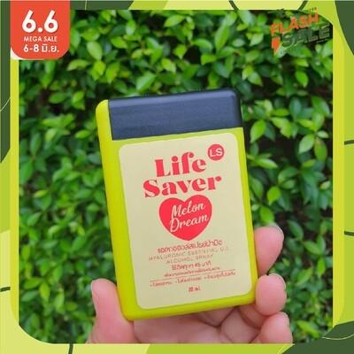 Life Saver Spray-Neon Melon