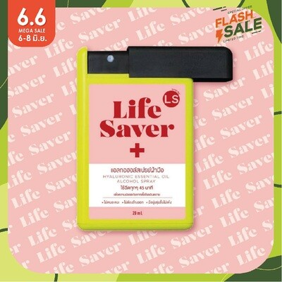 Life Saver Spray-Neon French pear