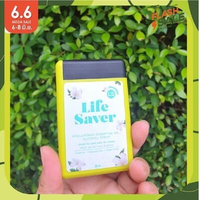 Life Saver Spray-Neon Jasmine